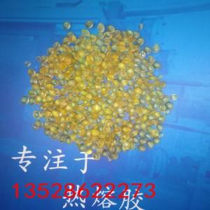 PVC耐寒增韧助剂EVA 4942副牌材料